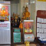 Un distributeur automatique à… bénédictions en Thaïlande