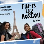 Paris U2 Moscou: après la projection à Paris, quel avenir pour le film?