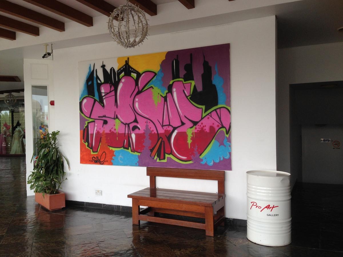 street-art-dubai-pro-art-galery