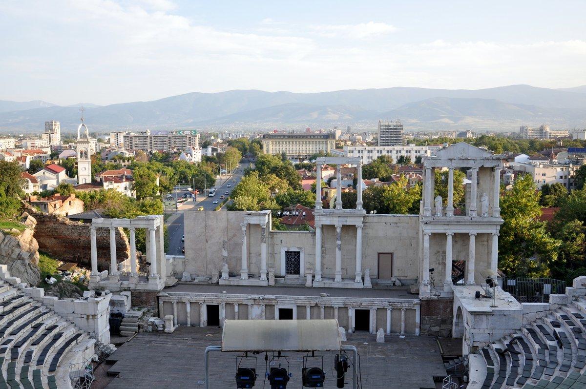 plovdiv-bulgarie