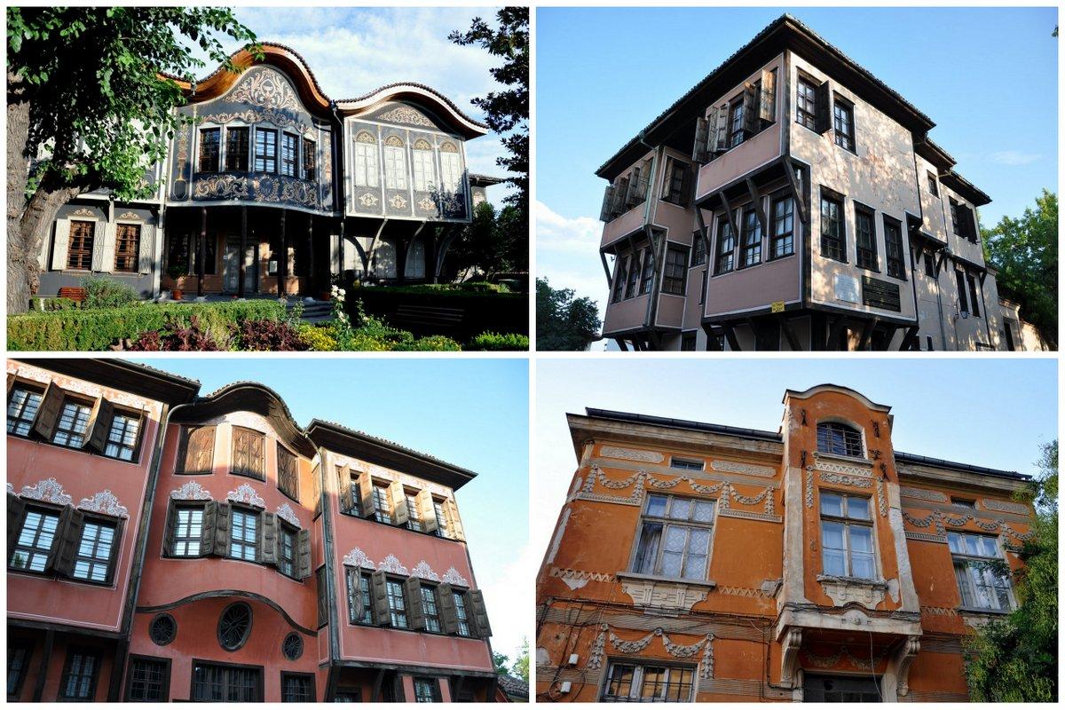 plovdiv-maisons