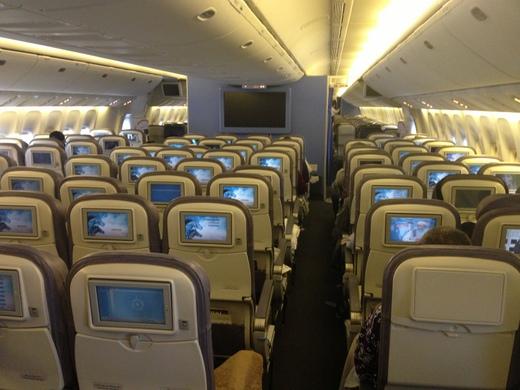 Voyager sur saudi airlines retour d 39 exp rience for Vol interieur bresil