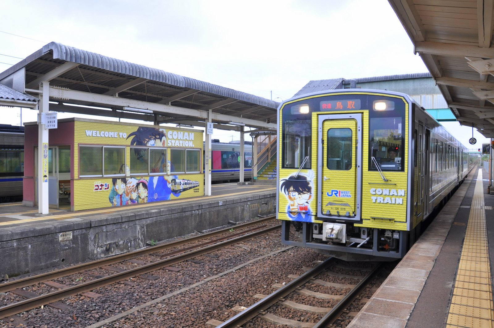 La gare et le train Conan à Hokuei