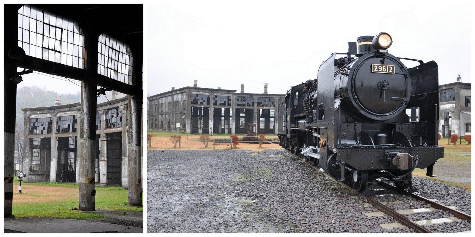 La gare abandonnée de Bongo-Mori à Kyushu
