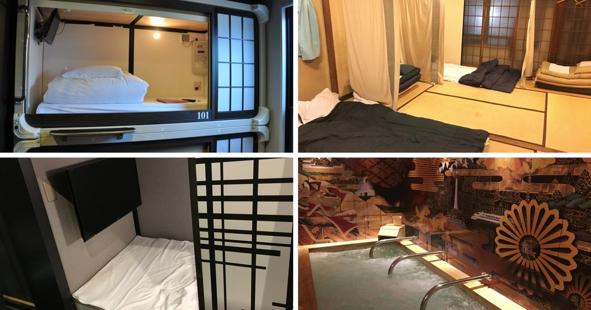 o dormir kyoto 4 h tels pas chers et typiques japonais. Black Bedroom Furniture Sets. Home Design Ideas