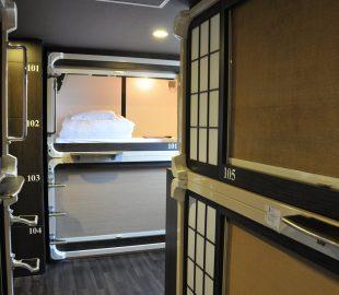 Trouver un hôtel pas cher à Kyoto