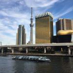 Quelques idées pour découvrir Tokyo autrement