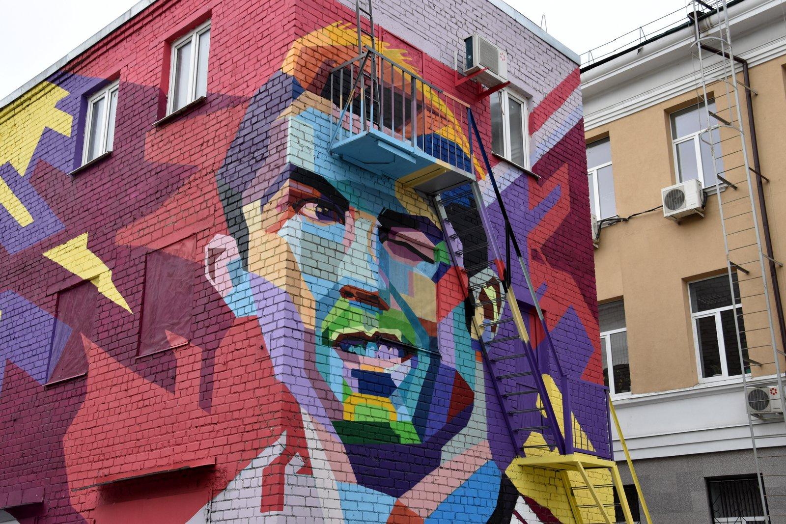 Cristiano Ronaldo sur les murs de Kazan en Russie
