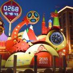 Voyager en Russie pendant le Mondial de football: guide complet