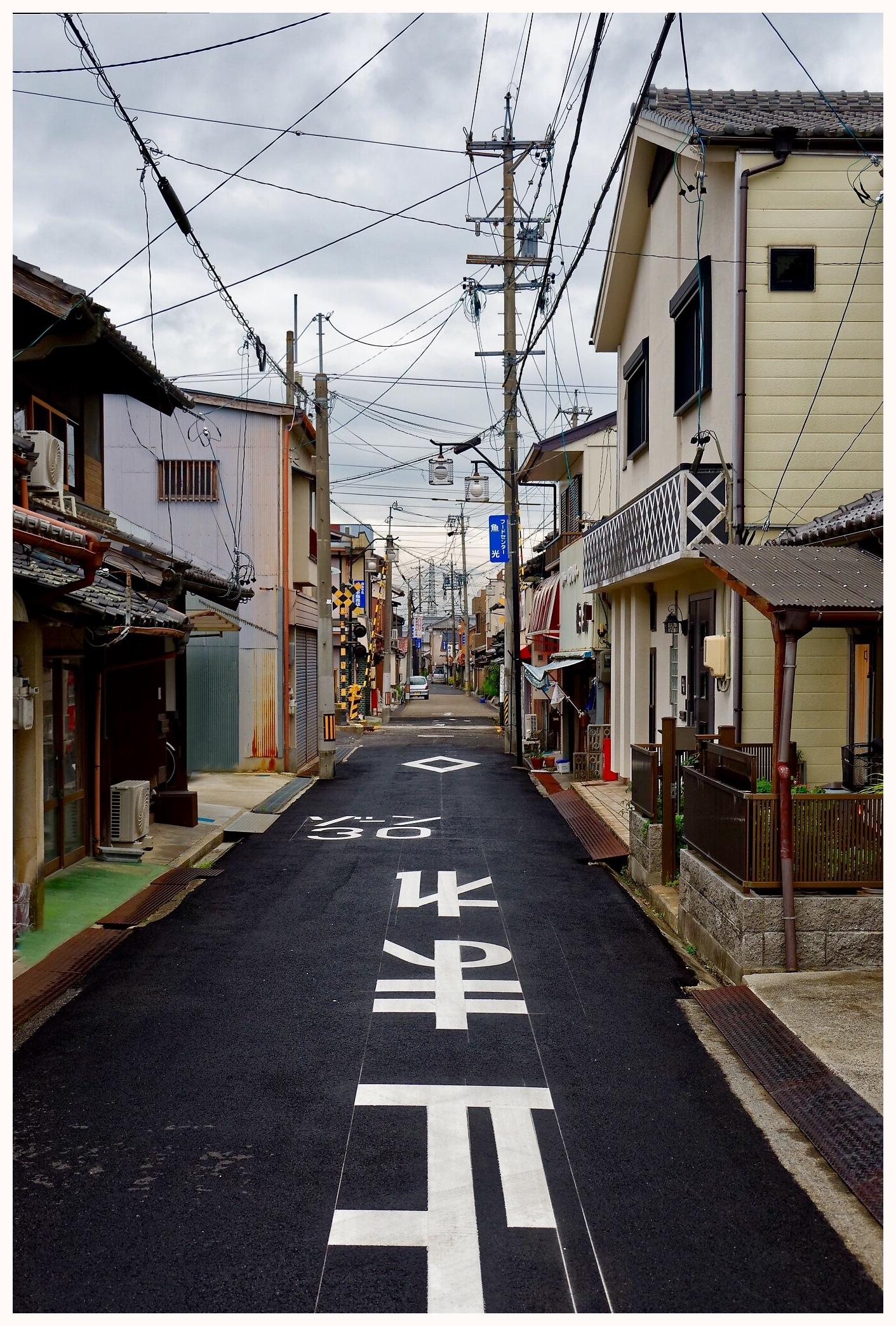 Voyage au Japon hors des sentiers battus à Mie - Bienvenue dans la jolie ville d'Iga...