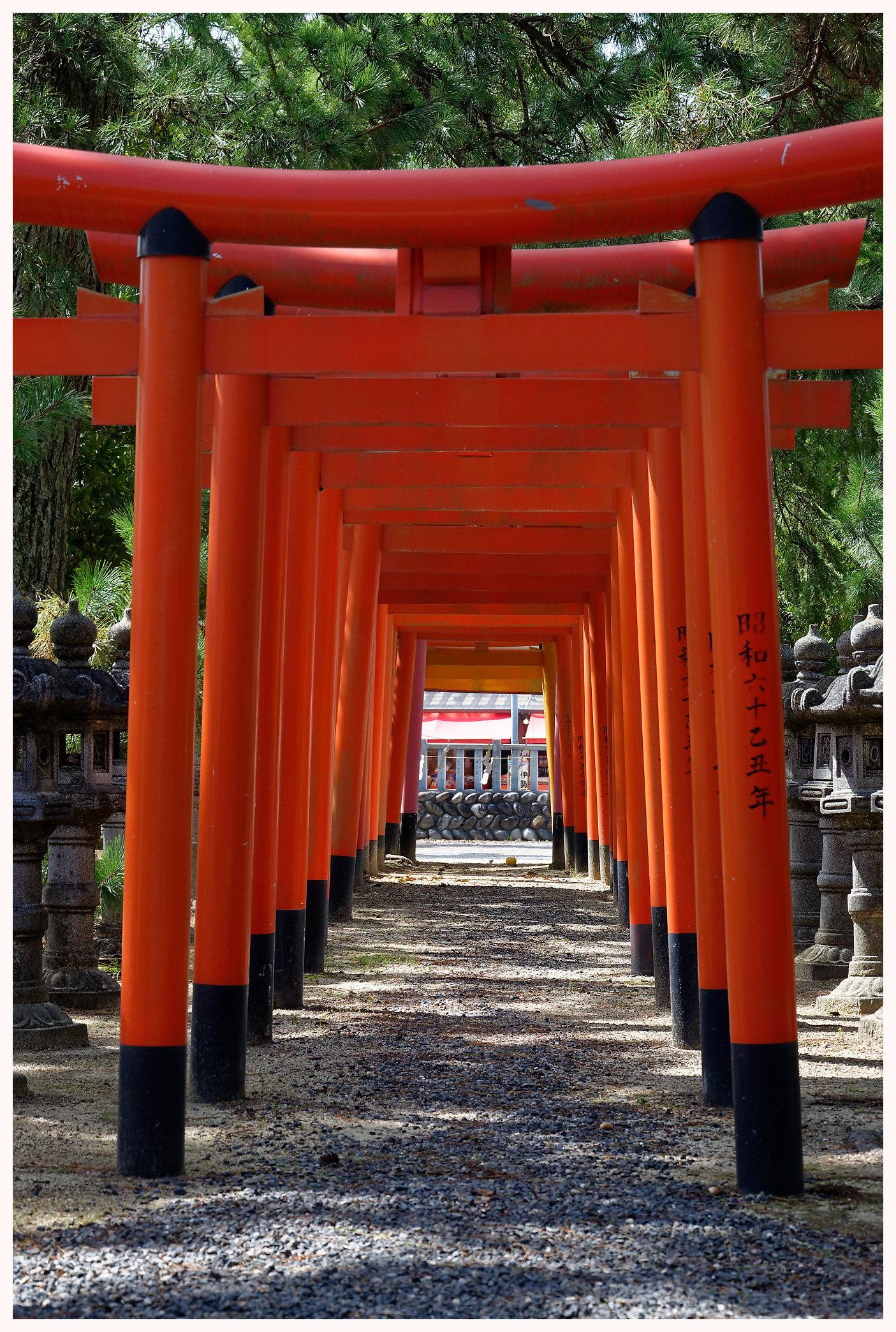 sanctuaire shinto au Japon