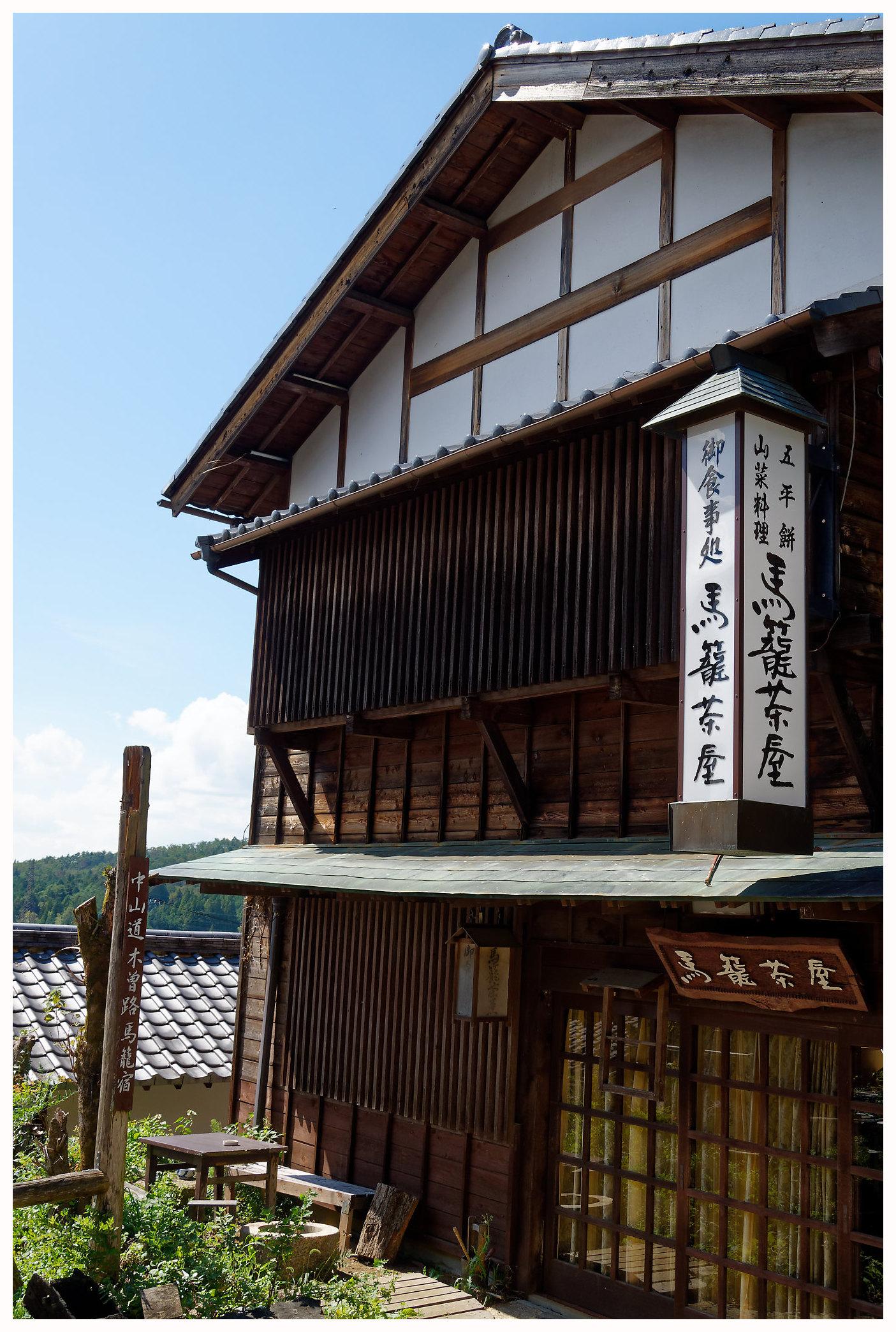 Randonnée au Japon sur le Nakasendo