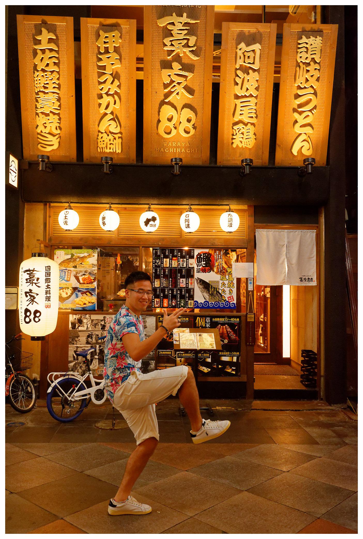 Night life au Japon à Yokkaichi