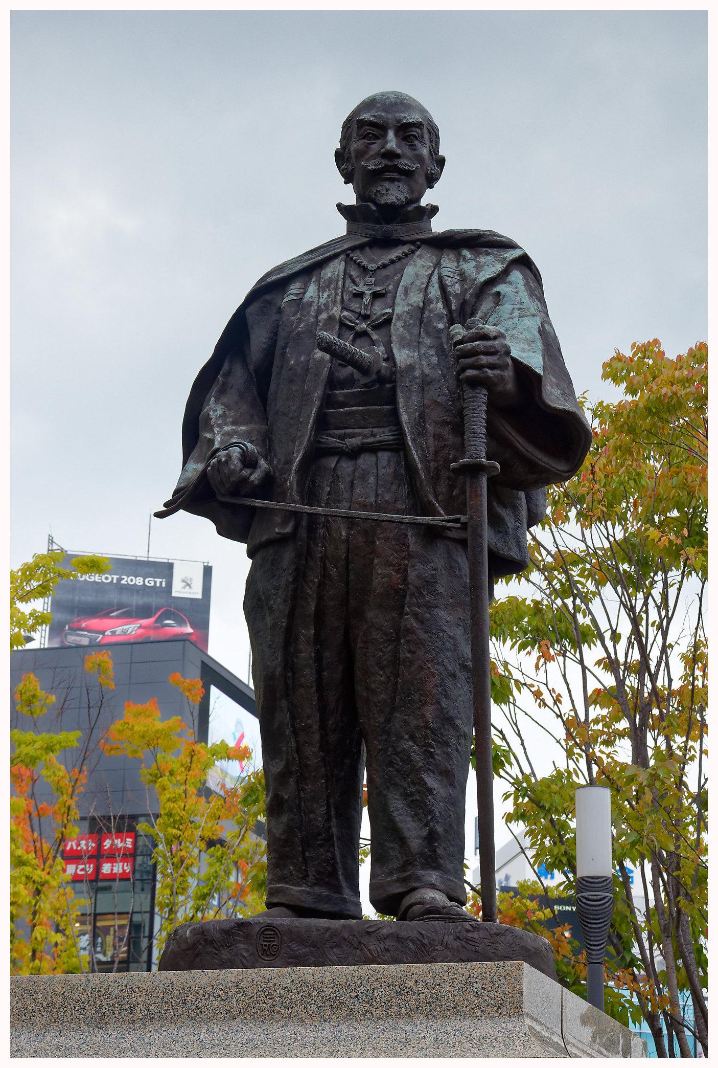 La statue de Sorin Otomo