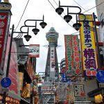 Visiter Osaka, un parfait exemple de jungle urbaine au Japon